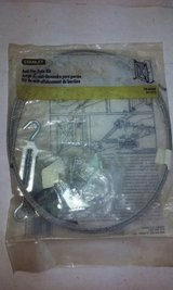 Stanley Anti-Sag Gate Kit 76-0829 Unopened Bag in Elgin, Illinois