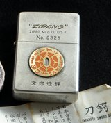 Zippo/Zipang 1989 Katana hilt, Limited edition #0321 in Okinawa, Japan