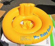 Inflatable Baby Float in Like New Condition in Naperville, Illinois