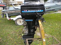1984 7.5HP MERCURY OUTBOARD reduced 7-17 in Conroe, Texas