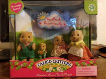 New in Box Calico Critters Woodbrook Beaver Family in Camp Lejeune, North Carolina