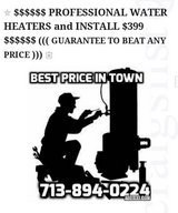 **$499 WATER HEATER and INSTALL** in Pasadena, Texas
