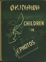 """1961 Okinawa Children in Photos by """"Blackie"""" the Photographer in Okinawa, Japan"""