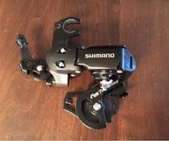 Shimano 7-Speed Bike Derailer in Bolingbrook, Illinois