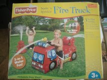 Fisher Price Water Toy in Plainfield, Illinois