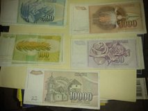 Yugoslavian obsolete currency..14 notes in Fort Campbell, Kentucky