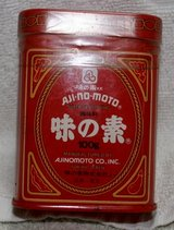 Vintage Aji-No-Moto Seasoning Can in Okinawa, Japan