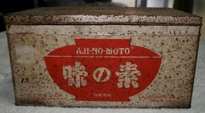 Vintage Medal Aji-No-Moto display box in Okinawa, Japan