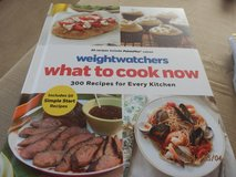What to Cook Now (Weight Watchers) in Naperville, Illinois