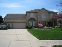 South East Naperville 4 beds, 2.5 baths 3 car House -  District 203 in Naperville, Illinois