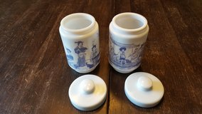 2  Beautiful milk glass asian inspired in Lockport, Illinois