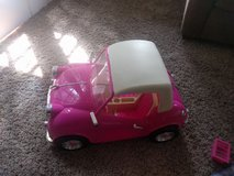 American girl - target car in Naperville, Illinois