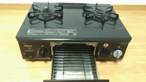 Toshi Gas Stove ( 2 Burners and 1 Griller ) in Okinawa, Japan