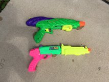 Large water squirt guns in Elgin, Illinois