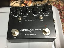 Twin Tremolo pedal in Okinawa, Japan