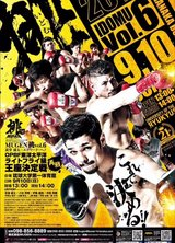 Boxing fight tickets in Okinawa, Japan