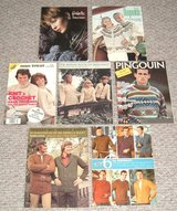 RARE Lot of 7 Knitting & Crochet Magazines in Oswego, Illinois
