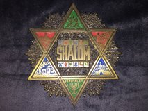 Shalom Decoration in Bolingbrook, Illinois