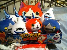 "NEW YO-KAI WATCH NINTENDO 6"" PLUSH FIGURE STUFF in Travis AFB, California"