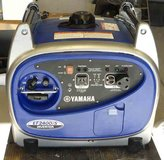 Yamaha 2400 Inverter generator REDUCED in Yucca Valley, California