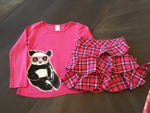 Gymboree Panda Outfit Size 4/5 in Lockport, Illinois