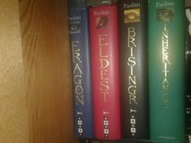 Eragon series in Fort Drum, New York