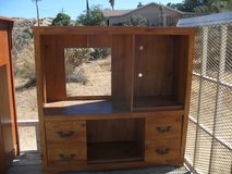 ===  Entertainment Center  === in Yucca Valley, California