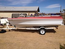 Boat 1964 in Yucca Valley, California