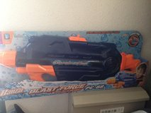 Want to have fun this weekend ?Bonzai Super Soaker. Having a party, or just hanging out with Fri... in Okinawa, Japan