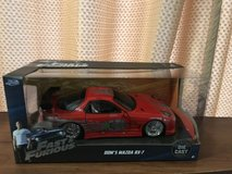 Fast & Furious RX 7 Model in Okinawa, Japan