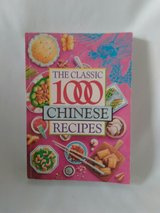 The Classic 1000 Chinese Recipes in Fort Campbell, Kentucky