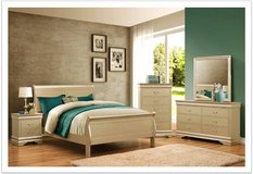BEAUTIFUL CHAMPAGNE BEDROOM SET - 7 PIECE in Fort Bragg, North Carolina