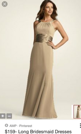 Long formal dress size 8 Burgundy in St. Charles, Illinois