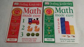 Ages 5-7 Math Made Easy Work Books - DK in St. Charles, Illinois