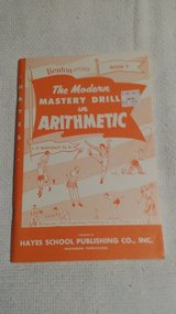 1975 - The Modern Mastery Drill in Arithmetic in Westmont, Illinois