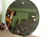 "antique 26"" wall mirror in Batavia, Illinois"