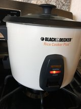Rice cooker /steamer. Like new* in Travis AFB, California