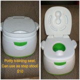 Potty training seat in Tinley Park, Illinois