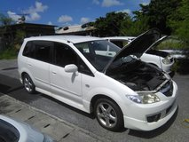 Mazda Premacy in Okinawa, Japan