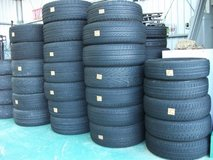 Used tire (12inch:22inch)1 in Okinawa, Japan