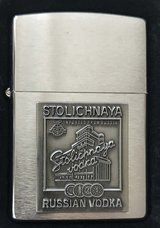ZIPPO Stolichnaya Vodka logo lighter, 1997 (New) in Okinawa, Japan
