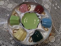 Germany Six Demitasse Cups Saucers mid century style Various Colors Gold Trim in Alamogordo, New Mexico
