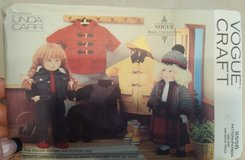 Vogue Pattern #8556-Linda Carr Doll Clothes Patterns in Naperville, Illinois