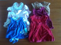 Baby Girl dresses in Aurora, Illinois