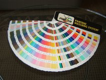 Van Son Holland Ink Pantone Matching System Color Guide (1999 Edition) in Tinley Park, Illinois