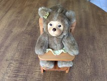 Robert Raikes Bear in High Chair: Posable Limbs,Wooden Face, 1990 with Tush Tag in Cherry Point, North Carolina
