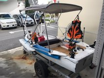 Fiberglass 3m Boat (license not required), Motor & Trailer in Okinawa, Japan