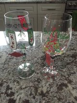 2 brand new Christmas wine glasses in Naperville, Illinois