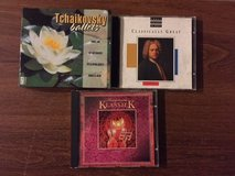 Lot of Classical Music CD's in Bolingbrook, Illinois