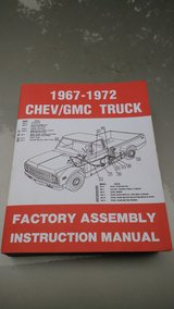 1967-1972 Chevy/GMC truck Factory Assembly Manual in Plainfield, Illinois